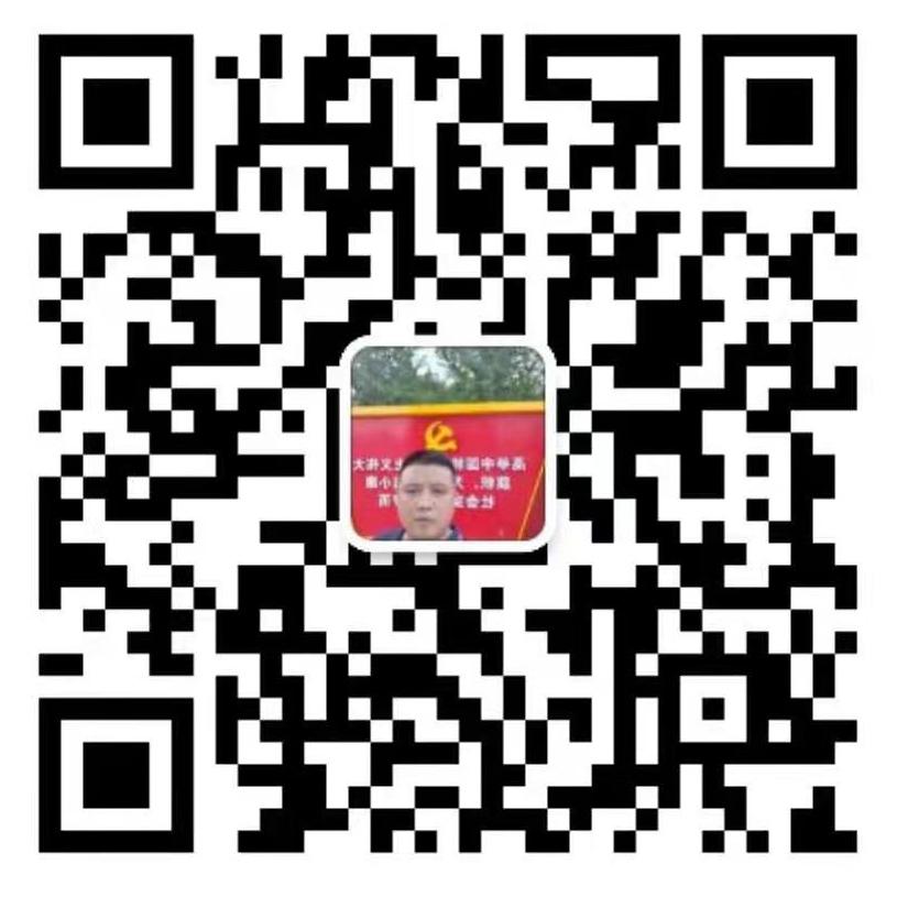 生态板加盟,河南生态板厂家