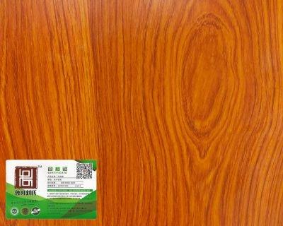 实木多层免漆板